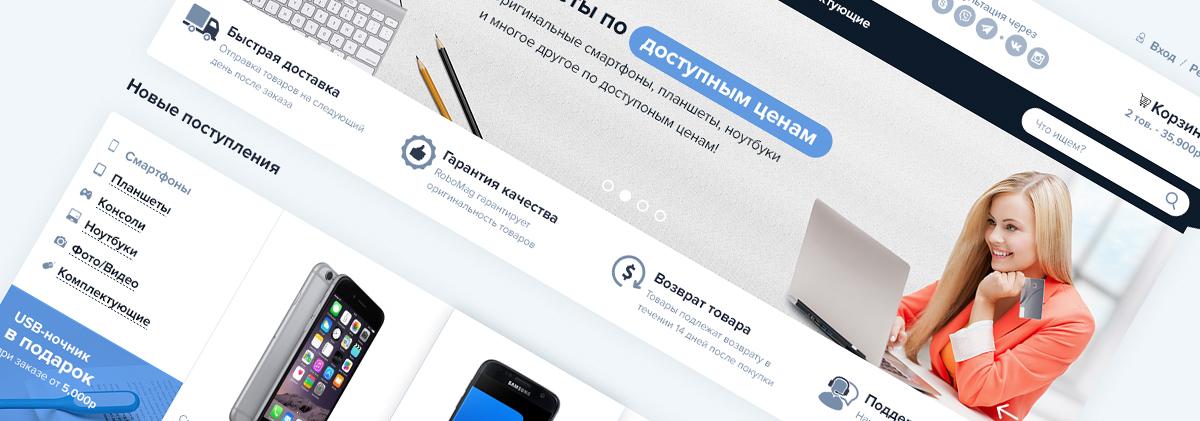 User-friendly design