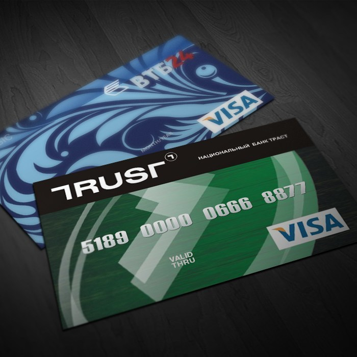 Cards of VTB and TRUST