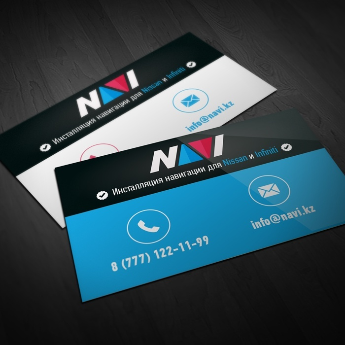 «NAVI» business card