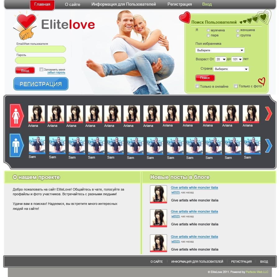 free turnkey dating website Purchase ready made niche business websites at affordable prices get attractive discounts from online turnkey affiliate websites for sale offers now.