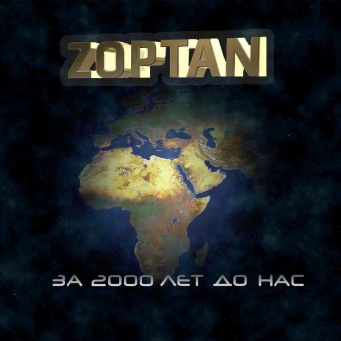 Zoptan website presentation