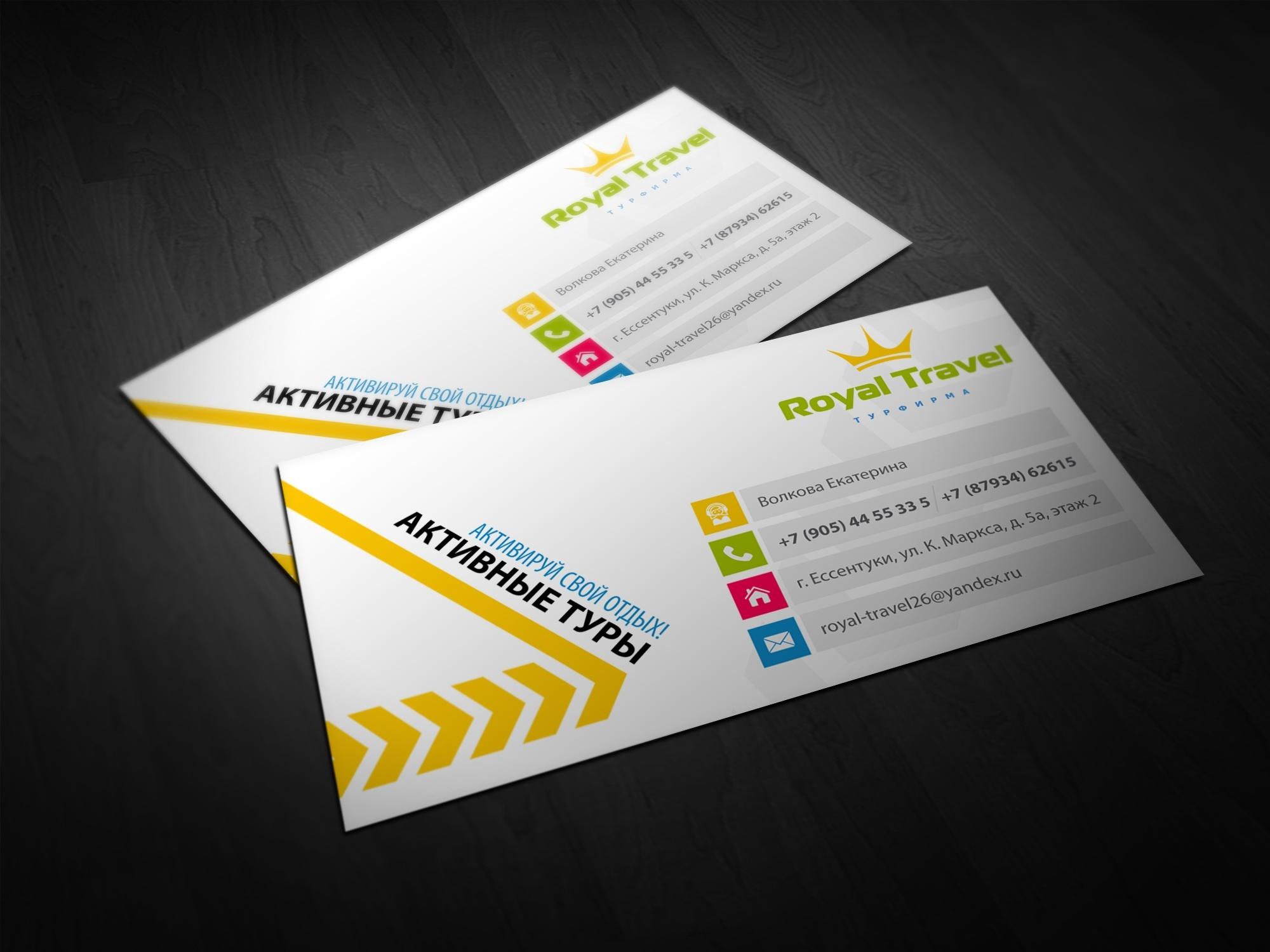 Как создать визитку: советы по дизайну, полезные сервисы 82