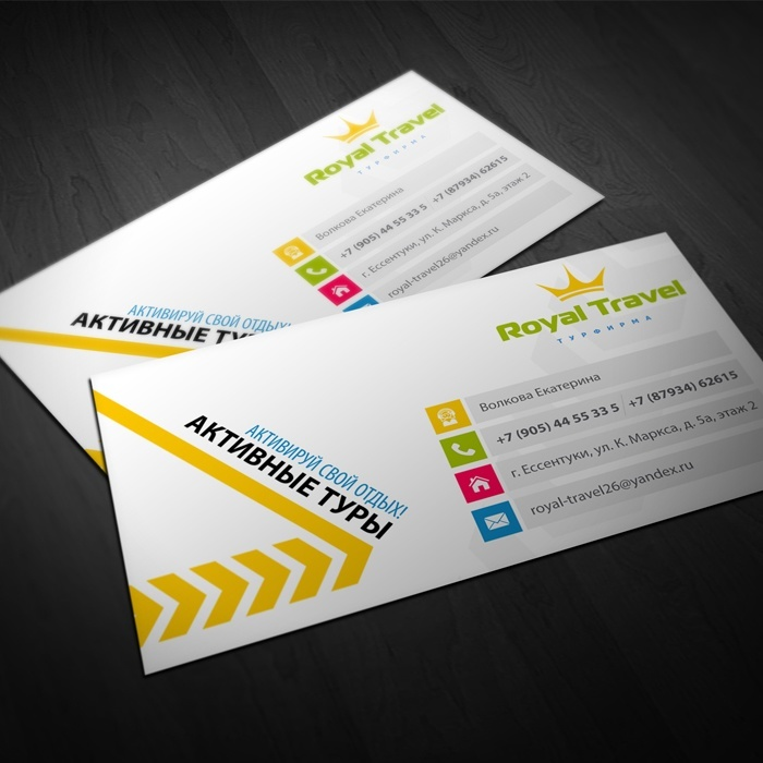 RoyalTravel Business card