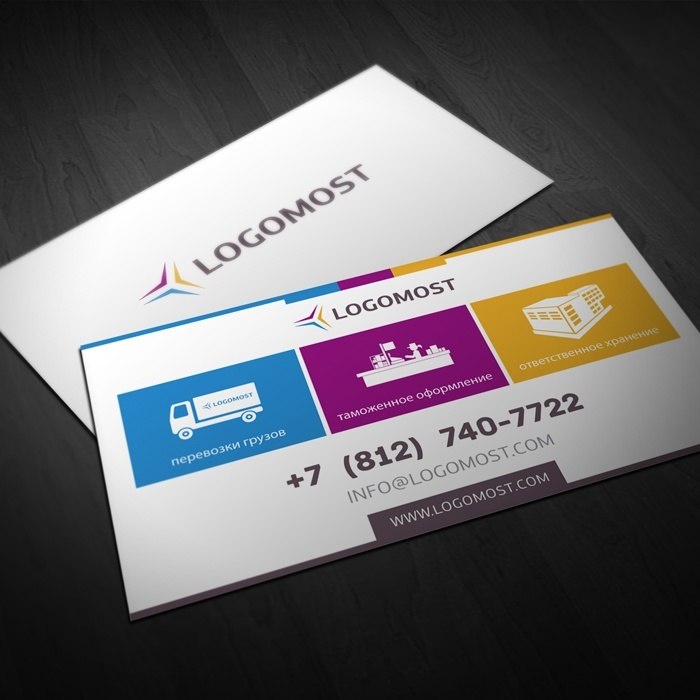 Logomost Business Card