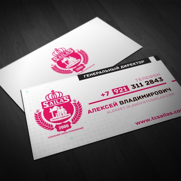 Sailas LTD Business card