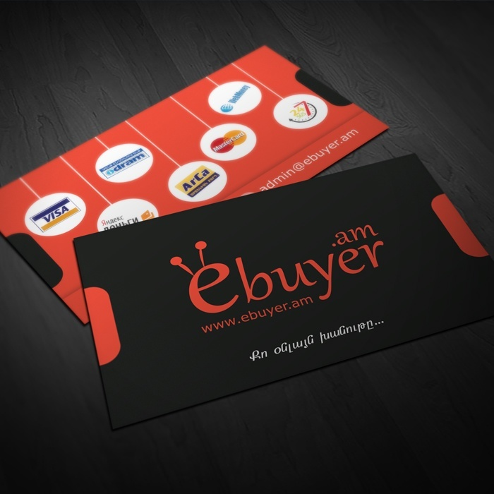 «eBuyer» business card