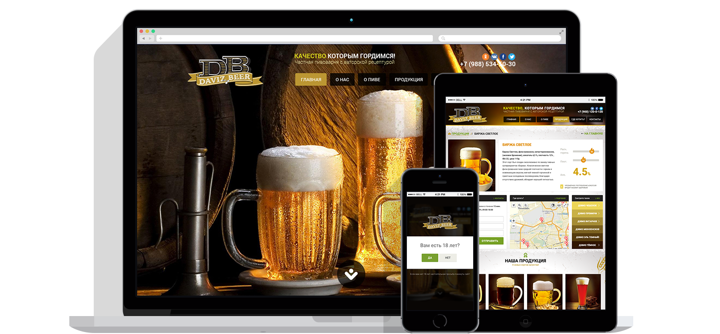 Daviz Beer - Responsive design for Daviz Beer company. Website adapted for 320px  more