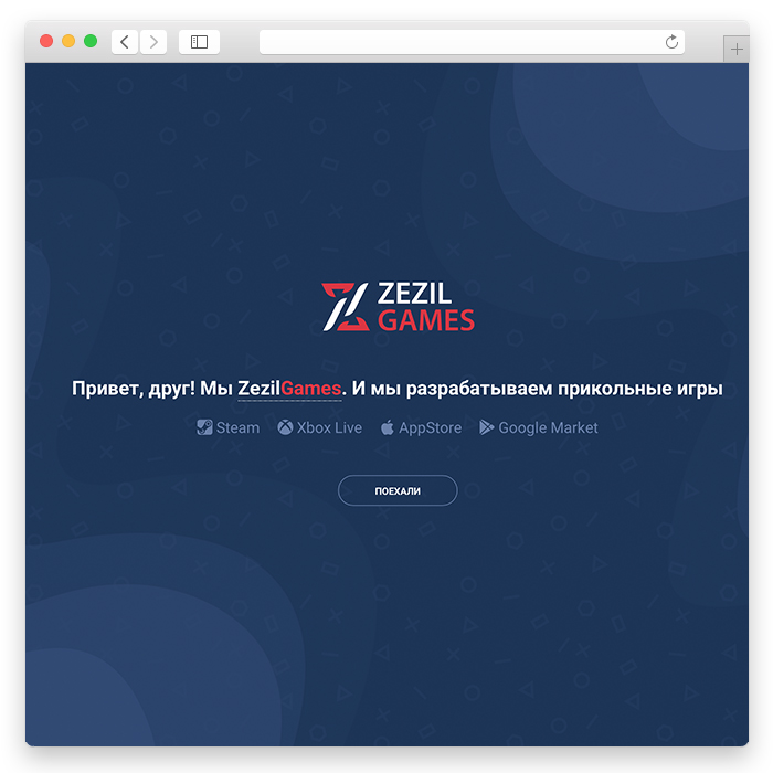 ZezilGames - App Development Studio