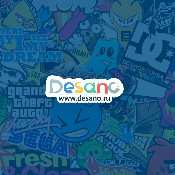 Desano - AdWords Banners