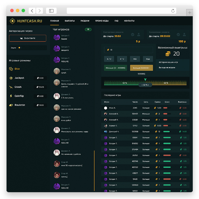 HuntCash - Multiplayer Gambling Platform