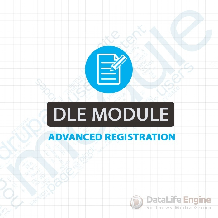 Module DLE: Advanced registration with the authorization