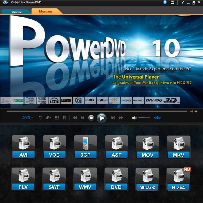 Flash player PowerDVD
